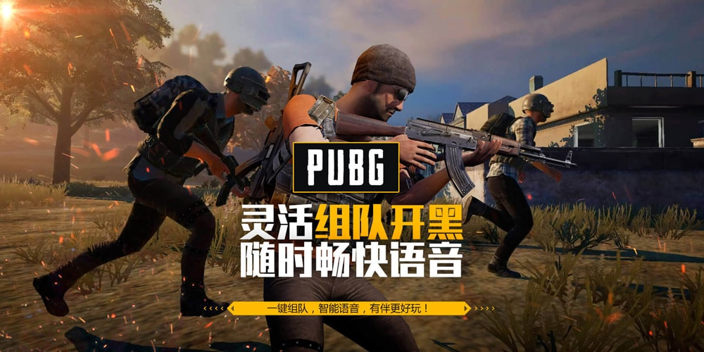Download Pubg Mobile: PUBG Mobile Download