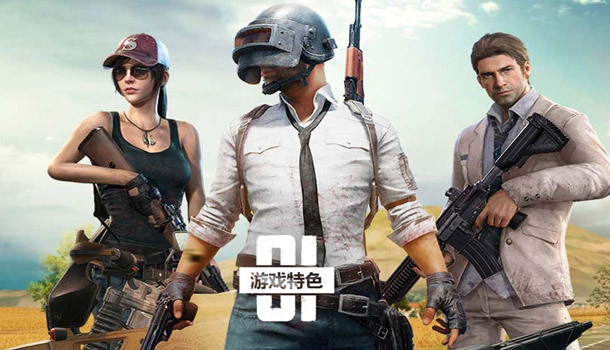 Top 13 Pubg Wallpapers In Full Hd For Pc And Phone: Tencent Game: PUBG Mobile Will Have Two Versions