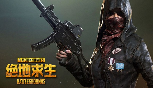 Tencent Game: PUBG Mobile Will Have Two Versions